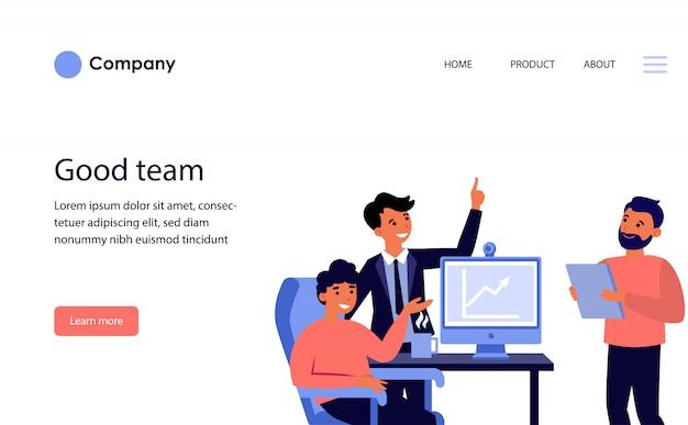 収入の成長を祝う事業チーム。ウェブサイトテンプレートまたはランディングページ