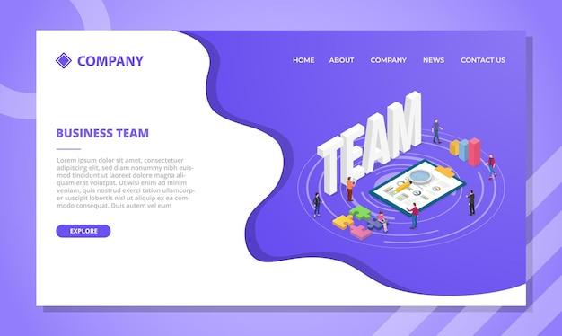 비즈니스 팀 개념입니다. 아이소 메트릭 스타일의 웹 사이트 템플릿 또는 방문 홈페이지 디자인