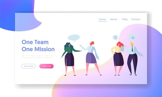 비즈니스 팀 기업 커뮤니케이션 랜딩 페이지. 사무실 커뮤니티 캐릭터 관계 회의 팀워크. 웹 사이트 또는 웹 페이지에 대한 회사 네트워크 대화 상자 개념. 플랫 만화 벡터 일러스트 레이션