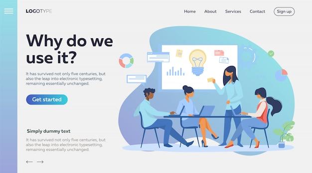 スタートアップのアイデアを議論するビジネスチーム