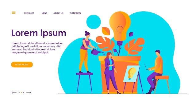 새로운 아이디어와 혁신을 논의하는 비즈니스 팀.
