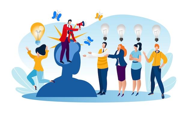 비즈니스 팀 사람들은 창조적 인 사람 개념에서 아이디어 전구를 기다립니다.