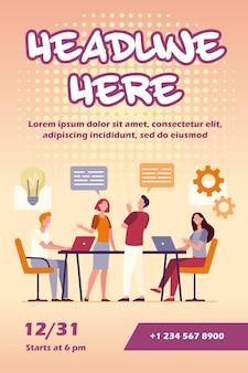 作業プロセスチラシテンプレートを計画するビジネスチーム
