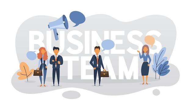 Бизнес-команда, стоящая в костюме. группа