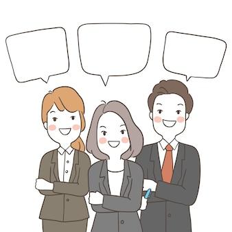 ビジネスチームワークとスピーチバブル