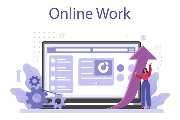 ビジネスチームワークのオンラインサービスまたはプラットフォーム。パートナーシップと協力のアイデア。