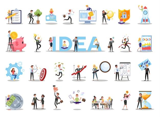 ビジネスチームワークセット。チームで働く人々のコレクション