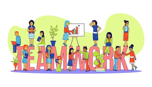 사업가 여자 사람들이 문자로 비즈니스 팀워크