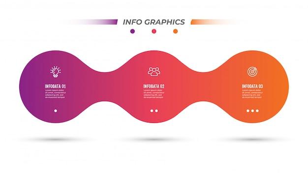 ビジネステンプレート。マーケティングアイコンと3つのステップ、オプションを備えたタイムラインインフォグラフィック
