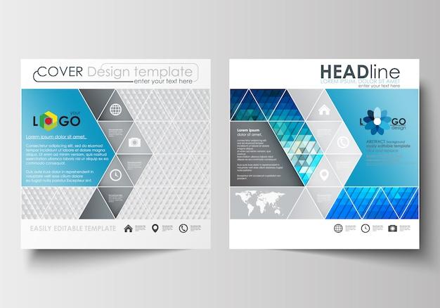 スクエアデザインのパンフレット、チラシ、小冊子、レポート用のビジネステンプレート。