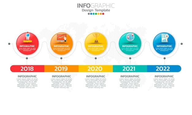 5 가지 옵션 또는 단계가있는 비즈니스 타임 라인 인포 그래픽 요소.