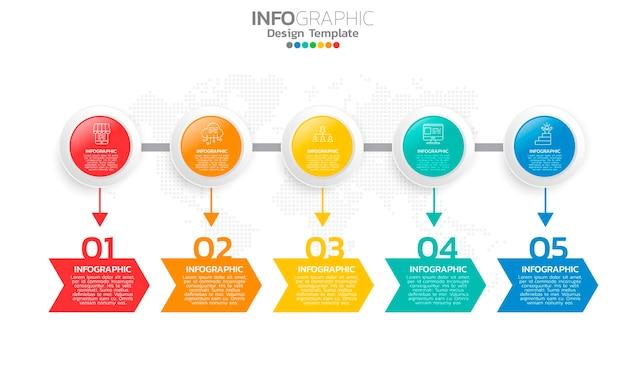 オプション付きのビジネスタイムラインインフォグラフィック要素