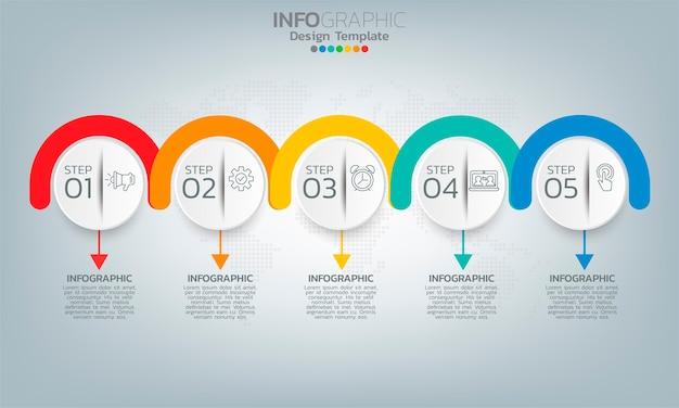 옵션이있는 비즈니스 타임 라인 인포 그래픽 요소