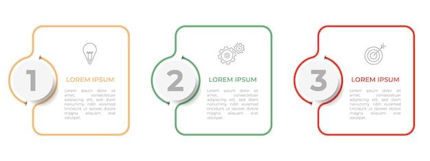 사업 일정 infographic 템플릿 3 옵션 또는 단계입니다.