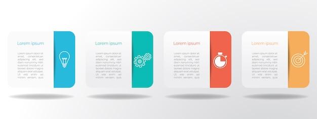 ビジネスタイムラインインフォグラフィックテンプレート4オプションまたはステップ。