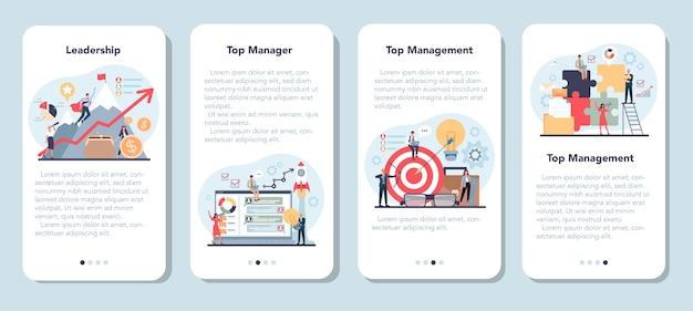 비즈니스 최고 관리 모바일 응용 프로그램 배너 세트