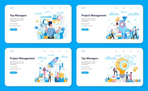 ビジネストップマネジメントのウェブバナーまたはランディングページセット