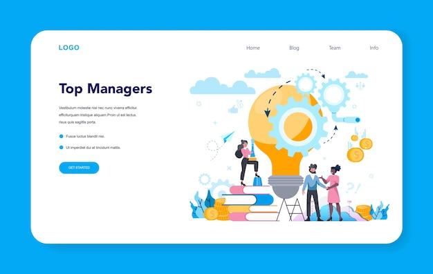 ビジネストップマネジメントのウェブバナーまたはランディングページ
