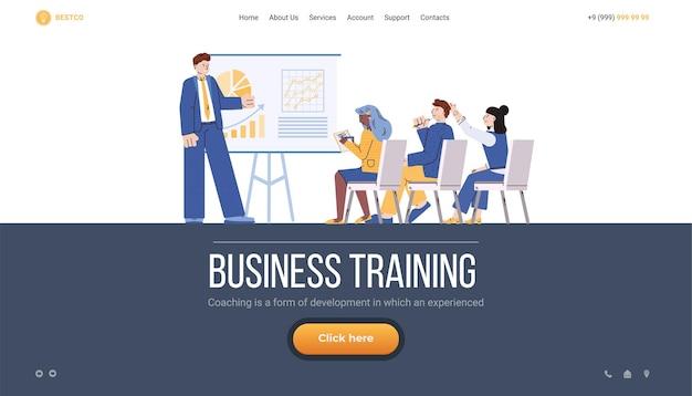 Веб-сайт бизнес-обучения с группой людей плоский мультфильм векторные иллюстрации