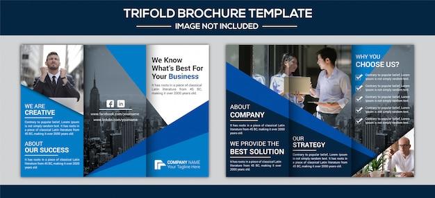 ビジネス3つ折りパンフレットのデザインテンプレート
