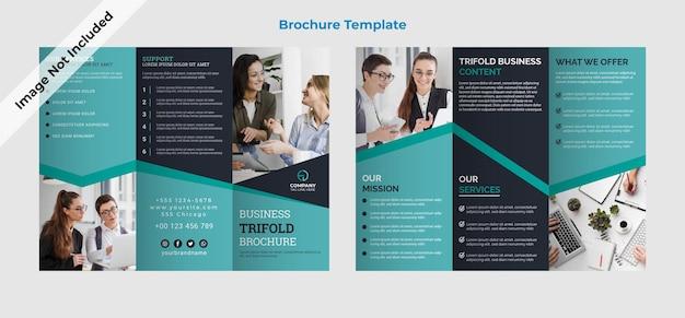 ビジネス三つ折りパンフレットデザインテンプレート