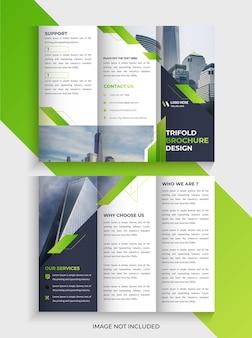 비즈니스 trifold 브로셔 템플릿 디자인