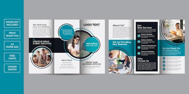 ビジネス三つ折りパンフレットテンプレートデザイン