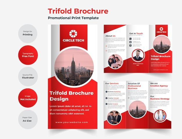 현대적인 디자인의 비즈니스 삼중 브로셔 템플릿