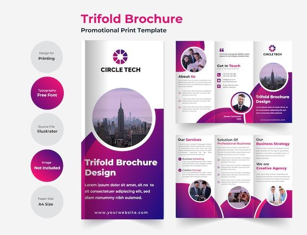 モダンなデザインのビジネス三つ折りパンフレットテンプレート