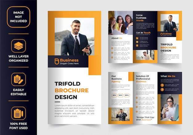 Бизнес брошюра trifold