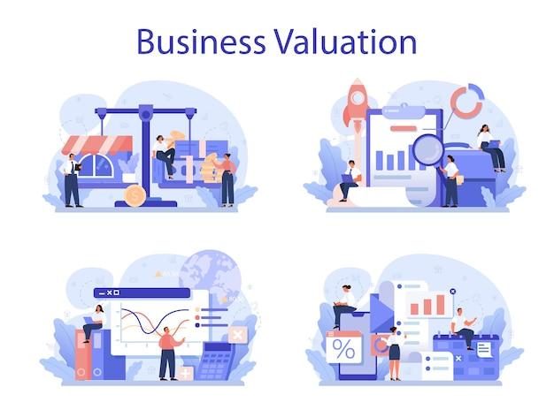 비즈니스 평가 개념 설정