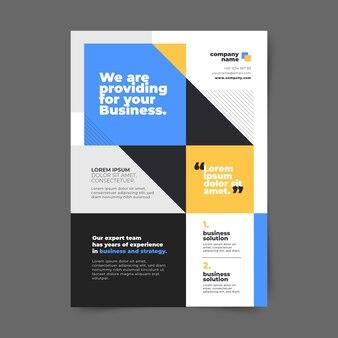 Шаблон бизнес вертикального плаката