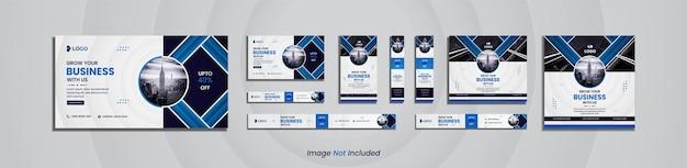 ビジネス web バナーとソーシャル メディア ポスト パック デザイン