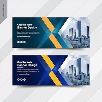 ビジネスウェブバナーソーシャルメディアカバーデザイン