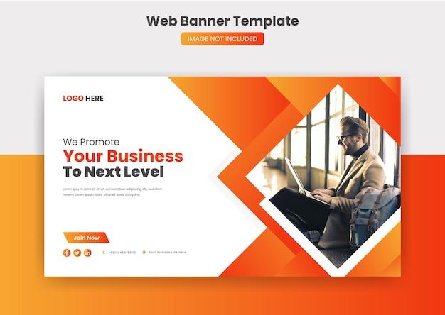 Баннер бизнес-обложки и шаблон сообщения в социальных сетях на youtube