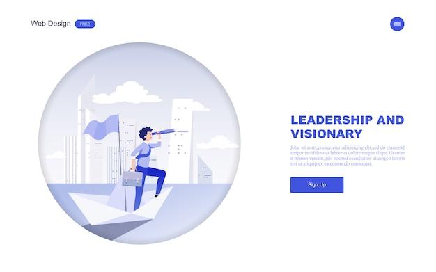 ビジョン、リーダーシップのビジネスwebテンプレート。