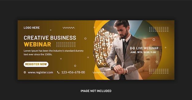 Бизнес-вебинар, публикация в социальных сетях или веб-баннер