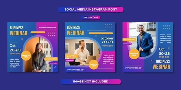 Шаблон сообщения в социальных сетях бизнес вебинара