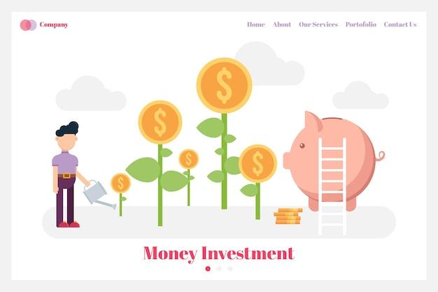 ビジネスウェブサイトのランディングページ