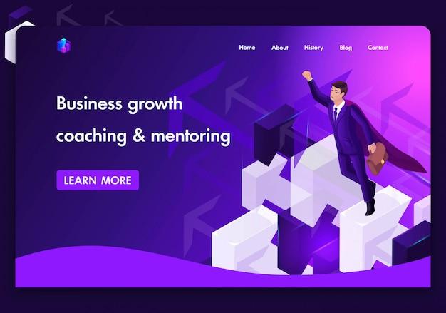 ビジネスウェブサイトテンプレート。遠隔教育、ビジネスアップ、目標の達成、コーチング、メンタリングの等尺性の概念。編集とカスタマイズが簡単