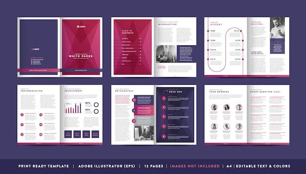 비즈니스 백서 및 회사 기밀 문서 디자인