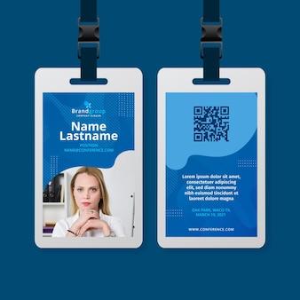 비즈니스 여자 id 카드 서식 파일