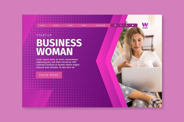 ビジネスウーマンのランディングページテンプレート