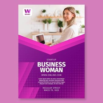 Шаблон плаката деловой женщины