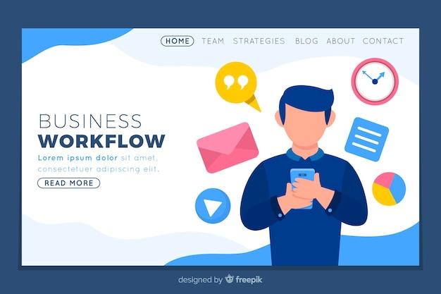 ビジネスワークフローのランディングページ