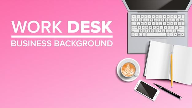 ビジネス職場のデスクトップの背景