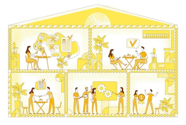 Бизнес на рабочем месте плоский силуэт иллюстрации. сотрудники компании выделяют символы на желтом фоне. корпоративное рабочее пространство, офисы, конференц-зал и лаунж-зона, рисунок в простом стиле