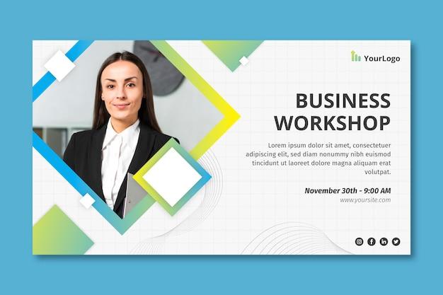 Бизнес семинар баннер корпоративный шаблон