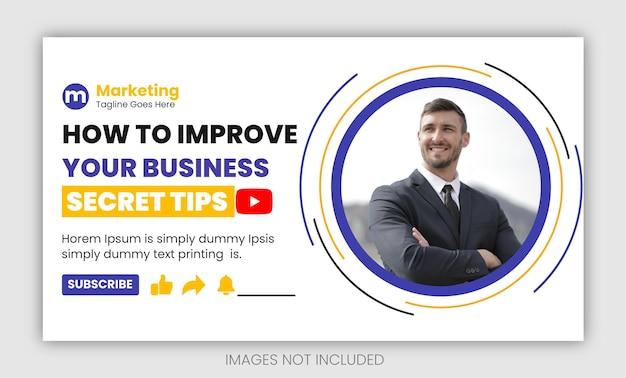 Business youtube thumbnail design