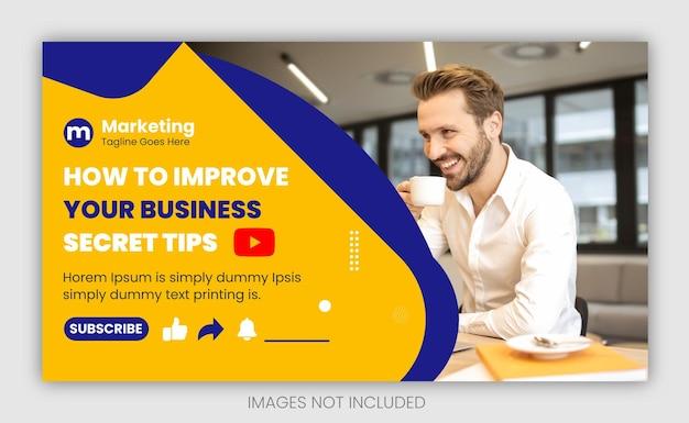 Дизайн миниатюр бизнес-видео на youtube
